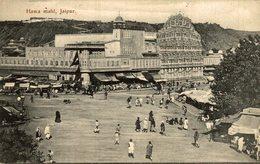 HAWA MAHL, JAIPUR - INDIA - India
