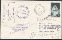 1979 TAAF Antarctic Paquebot Marion Dufresne Ship Cover. Port Aux Francais Kerguelen - French Southern And Antarctic Territories (TAAF)