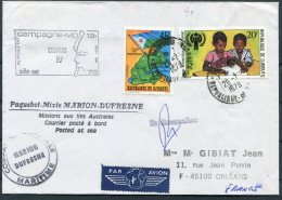 1979 Djibouti TAAF Antarctic Paquebot Marion Dufresne Ship Cover. IYC OSIRIS 4 - Covers & Documents