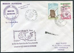 1979 TAAF Antarctic Paquebot Marion Dufresne Ship Cover. Le Port, Reunion - French Southern And Antarctic Territories (TAAF)