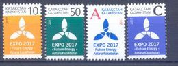 2017. Kazakhstan, Definitives, EXPO 2017, 4v, Mint/** - Kazakhstan