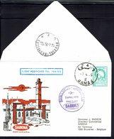 SYRIE - Enveloppe Illustrée Vol De La Sabena Damascus-Brussels - Cachets Damas 7-4-76 - TB - - Syrië
