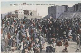 ALEP Souk El Djoum'a Marche Du Vendredi - Syrie
