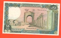 Libano Lebanon Liban 250 Livres - Libano