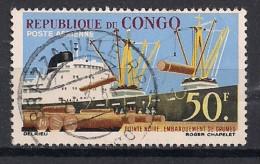 YT N° PA 6 - Oblitéré - Foire De Pointe-Noire - Congo - Brazzaville