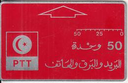 TUNISIA(L&G) - PTT Logo, Arabtel First Issue 50 Units, CN : T1 + 6 Digits, Used - Tunisie