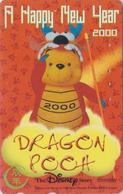 Télécarte Japon / 110-209487 - DISNEY STORE - DRAGON POOH NEW YEAR 2000 - Japan Phonecard - Disney