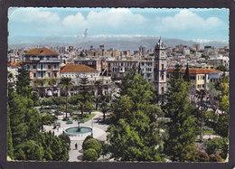 Libye  TRIPOLI  Jardin Municipal   Années 1950 - Libya