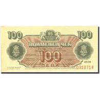 Billet, Bulgarie, 100 Leva, 1986, KM:FX42, NEUF - Bulgarie