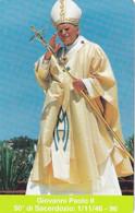VATICAN - Giovanni Paolo II, 50o Sacerdozio 01/11/46-96(24), Tirage 19950, Exp.date 01/11/98, Mint - Vatican