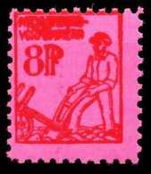 SBZ MECKLBRG VORP. Nr 11y Postfrisch X651FDE - Sowjetische Zone (SBZ)