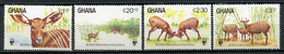 1984 - GHANA - Mi. Nr. 1060/1063 - NH - (CW4755.8) - Ghana (1957-...)