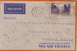 PARIS - AVION - LE 16-6-1934 - LA ROCHELLE SEUL SUR LETTRE POUR BUENOS AIRES - ENVELOPPE  AIR FRANCE. - Postmark Collection (Covers)