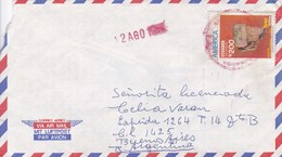 DR HOMERO  MARTINEZ TO LIC CELIA VARAN. AIRMAIL CIRCULEE QUITO ECUADOR A BUENOS AIRES. CIRCA 1990.-BLEUP - Equateur