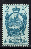 Liechtenstein 1920 // Mi. 36 ** (024..358) - Liechtenstein
