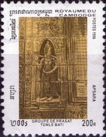 CAMBOGIA 1996 - TEMPIO DI TONLE BATI - 1 VALORE NUOVO CTO - Cambogia