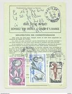 Ordre De Réexpédition Définitif - Cachet Paris 08 15/1/75 - PA 44, PA 47, Chateau De Bazoches - Postdokumente