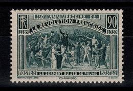 YV 444 Jeu De Paume N** Cote 4 Euros - France