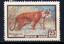 URSS - 2826** - TIGRE - Unused Stamps