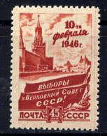 URSS - 1038** - PLACE ROUGE - Neufs