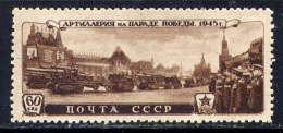 URSS - 1040** - ARTILLERIE SUR LA PLACE ROUGE - Ungebraucht