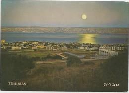 Israel, Tiberias, Lake Of Galilee And Golan Mountains At Moon-light, 1974 Used Postcard [21289] - Israel
