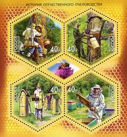 2018-2338-2341 S/S Russia Russland Russie Rusia Beekeeping History. FAUNA Honeybees Bees On Flowers Mi 2569-72 MNH ** - Bienen