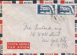M) 1957, ITALY, AIR MAIL, POSTAL STAMP OF EUROPA POST, - Italy