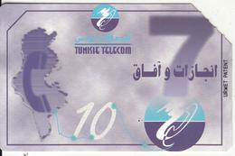 TUNISIA(Urmet) - Map Of Tunisia, Used - Tunisie