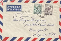 L) 1953 YUGOSLAVIA, OCCUPATIONS, PEOPLE, COW, HORSE, 20DIN, VIOLET, 50 DIN, GREEN, AIRMAIL, CIRCULATED COVER FROM - 1945-1992 Socialist Federal Republic Of Yugoslavia