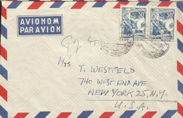 L) 1953 YUGOSLAVIA, OCCUPATIONS, WOMAN, PAPER, BOOKS, BLUE, 30 DIN, AIRMAIL, CIRCULATED COVER FROM YUGOSLAVIA TO USA - 1945-1992 Socialist Federal Republic Of Yugoslavia
