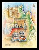 San Marino 2018 Mih. 2751/53 (Bl.82) UNESCO World Heritage. The Historic Center Of San Marino And Monte Titano MNH ** - San Marino