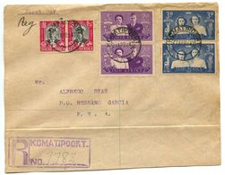 South Africa 1947 Registered Cover Komatipoort To Ressano Garcia, P.E.A., Scott 103-105 - South Africa (...-1961)