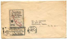 Peru 1947 Cover Lima To U.S., Scott 420 Map, 1st National Tourism Congress - Peru