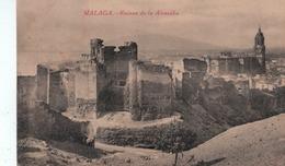 Malaga - Ruinas De La Alcazaba - Málaga