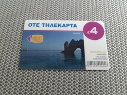 GREECE - Low Issue Chipphonecard 09/12 - Greece