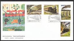 Griechenland - Greece Mi. 1564-67 FDC Eisenbahn Train  (16047 - Eisenbahnen