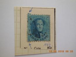 Sevios / Belgium / Stamp **, * (*) Or Used - Ohne Zuordnung
