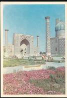 Samarkand -- Registan. Ulugbeg Madrassah - Uzbekistan