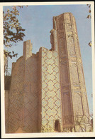 Samarkand -- Bibi Khanum Mosque -- Fragment - Uzbekistan