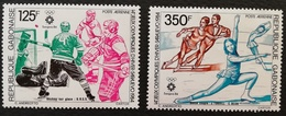 Gabon 1984 Winter Olympics POSTAGE FEE TO BE ADDED ON ALL ITEMS - Gabon