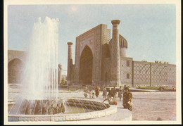 Samarkand -- Registan -- Sherdor Madrassah - Uzbekistan
