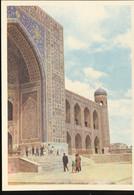 Samarkand -- Registan --  Tillakari  Madrassah - Uzbekistan