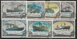 Russie 1977 N°Y.T. : 4386 à 4392 Obl. - 1923-1991 URSS