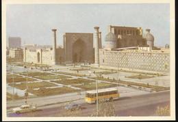 Samarkand -- Registan Square - Uzbekistan