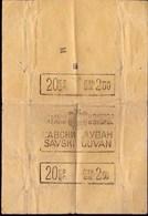 KINGDOM YUGOSLAVIA - CROATIA - Package Of Shredded Tobacco  SAVA  TOBACCO - Cc 1930 - Boites à Tabac Vides