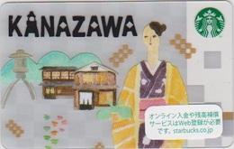 GIFT CARD - STARBUCKS - JAPAN - 6136 - KANAZAWA - 2016 - Gift Cards