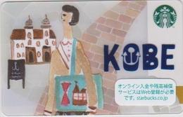 GIFT CARD - STARBUCKS - JAPAN - 6141 - KOBE - 2016 - Gift Cards