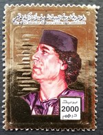 Libya 2003 Ghadafy  From S/S Used POSTAGE FEE TO BE ADDED ON ALL ITEMS - Libië