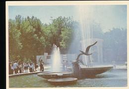 "Samarkand -- "" Sea - Gull "" Foutain In The Recreation Park - Uzbekistan"